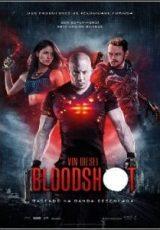 Bloodshot Dublado