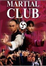 O Clube das Artes Marciais Dublado