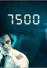 7500 Dublado