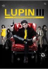 Lupin III: E o Coração Púrpura de Cleópatra Dublado