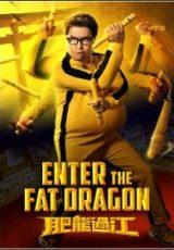 Enter the Fat Dragon Legendado