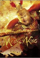 A Lenda do Rei Macaco Dublado