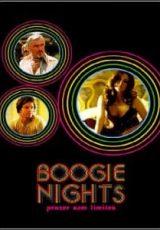 Boogie Nights: Prazer Sem Limites Dublado