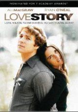 Love Story: Uma História de Amor Dublado