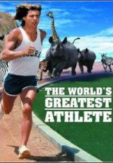 O Maior Atleta do Mundo Dublado