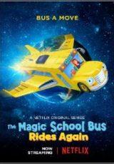 O Ônibus Mágico Decola Novamente: Rumo ao Espaço Dublado